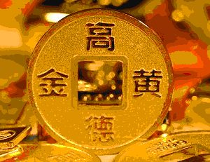简单的鉴别黄金饰品好坏的方法